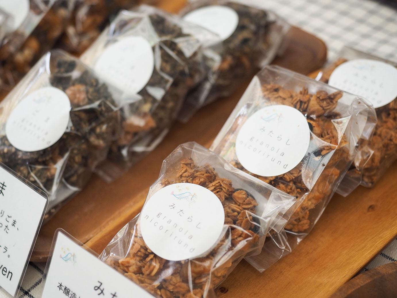 granola nicorirund