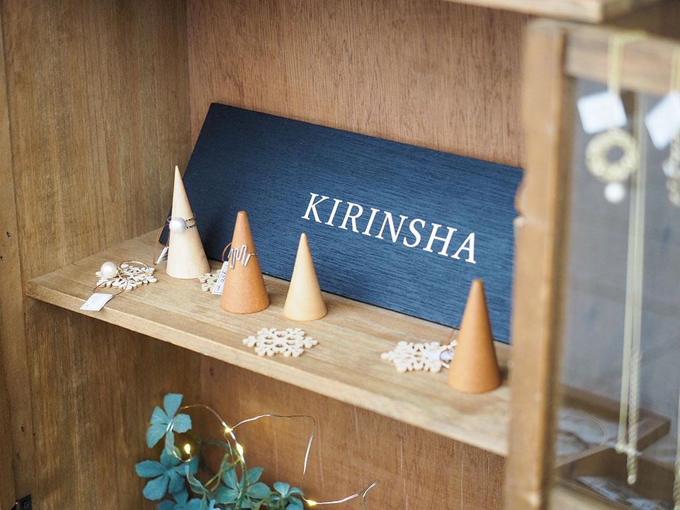 KIRINSHA