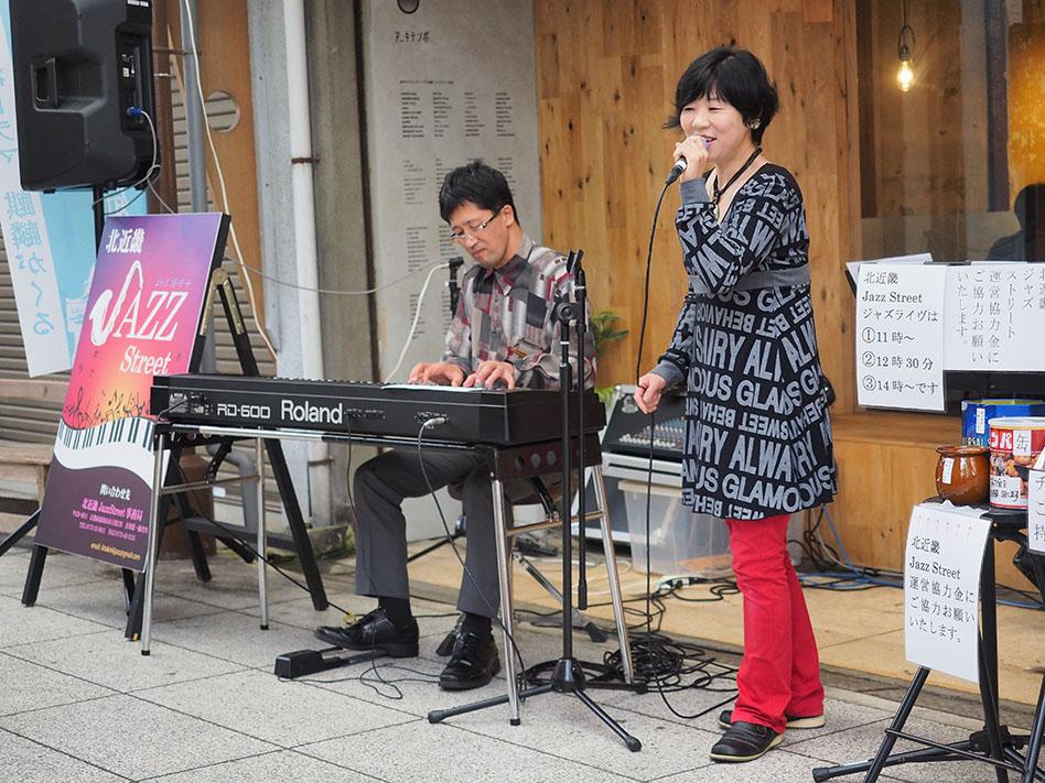 北近畿Jazz Street