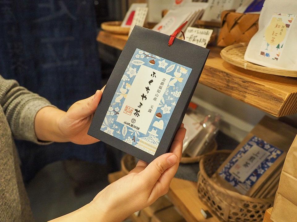 おすすめ商品「ふくちやま茶」