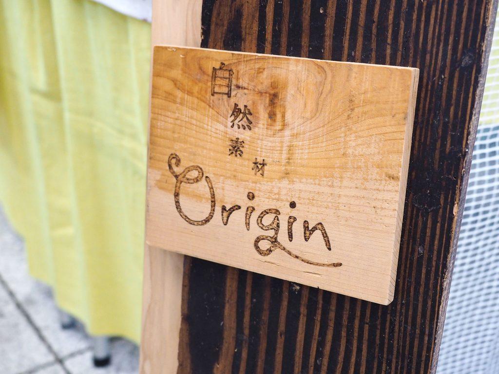 Origin(オリジン)の看板