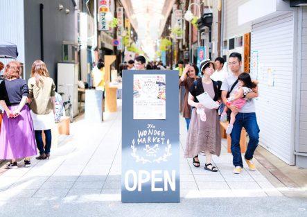 福知山ワンダーマーケットの看板