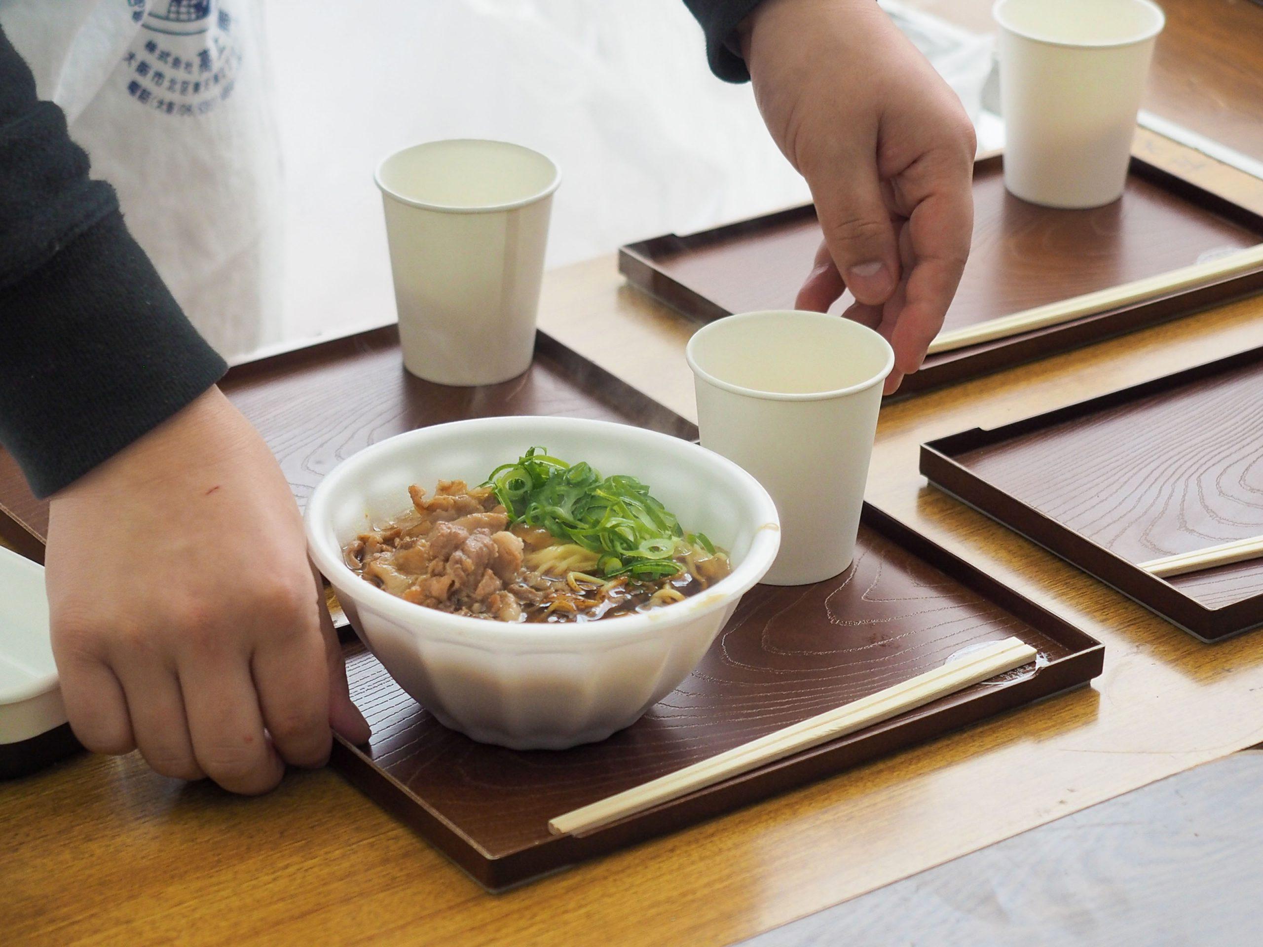 吉見製麺所